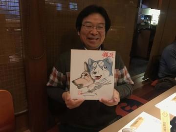 落札価格は286000円 No.2